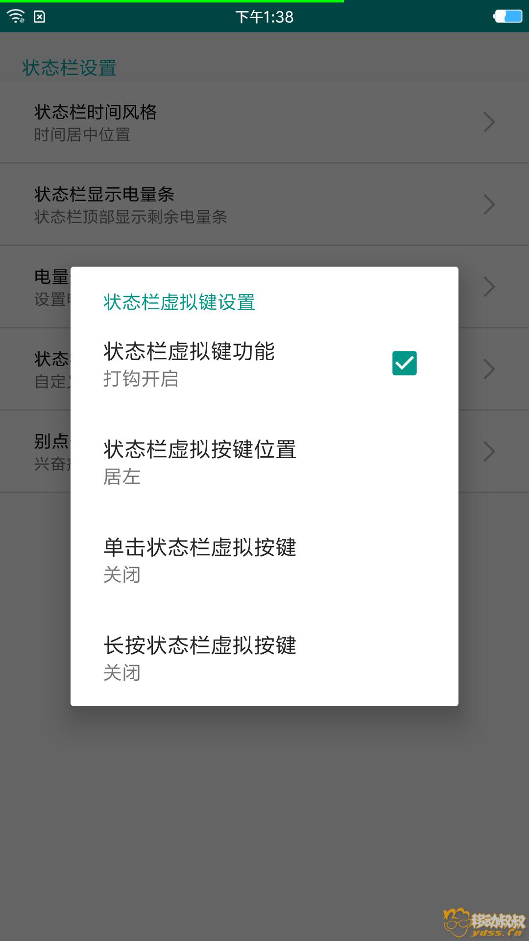 Screenshot_2018-09-19-13-38-48-537_com.lay.superTool.png