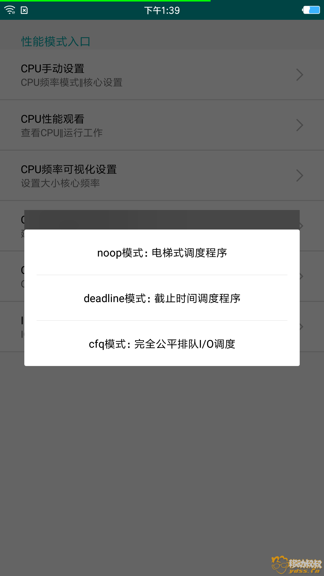 Screenshot_2018-09-19-13-39-11-763_com.lay.superTool.png