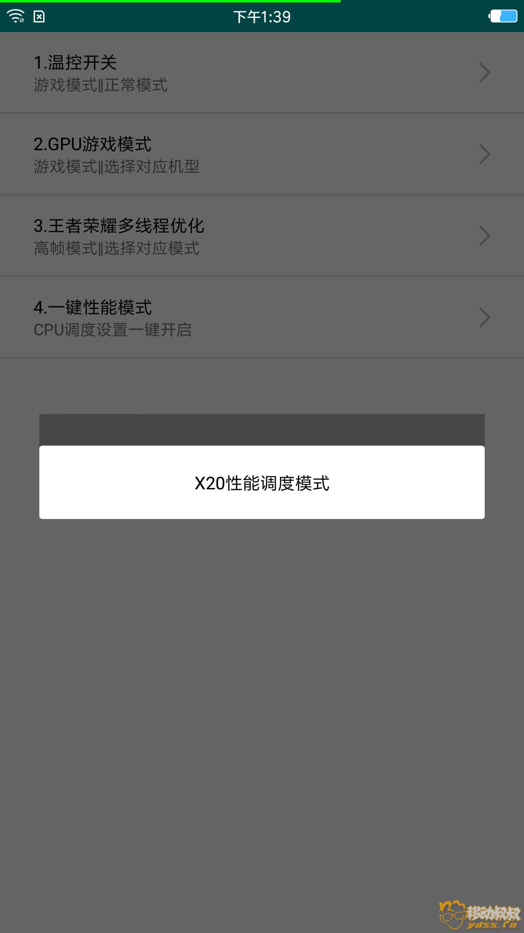 Screenshot_2018-09-19-13-39-18-930_com.lay.superTool.png