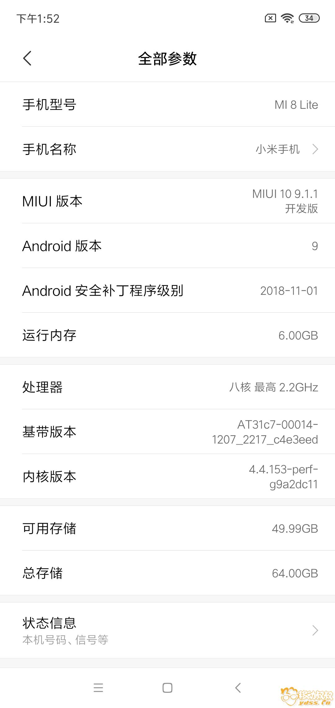 Screenshot_2019-01-01-13-52-01-783_com.android.settings.png