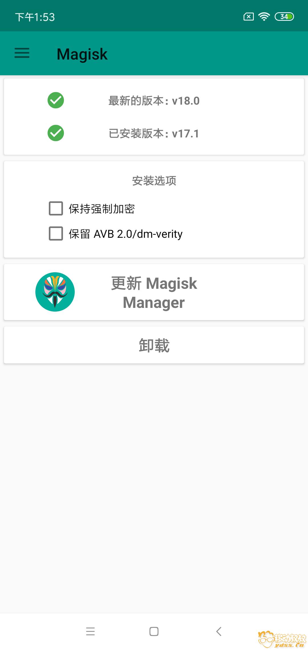 Screenshot_2019-01-01-13-53-22-315_com.topjohnwu.magisk.png