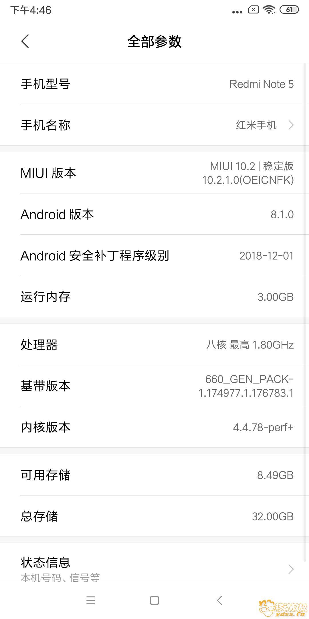 Screenshot_2019-01-10-16-46-14-019_com.android.settings.png