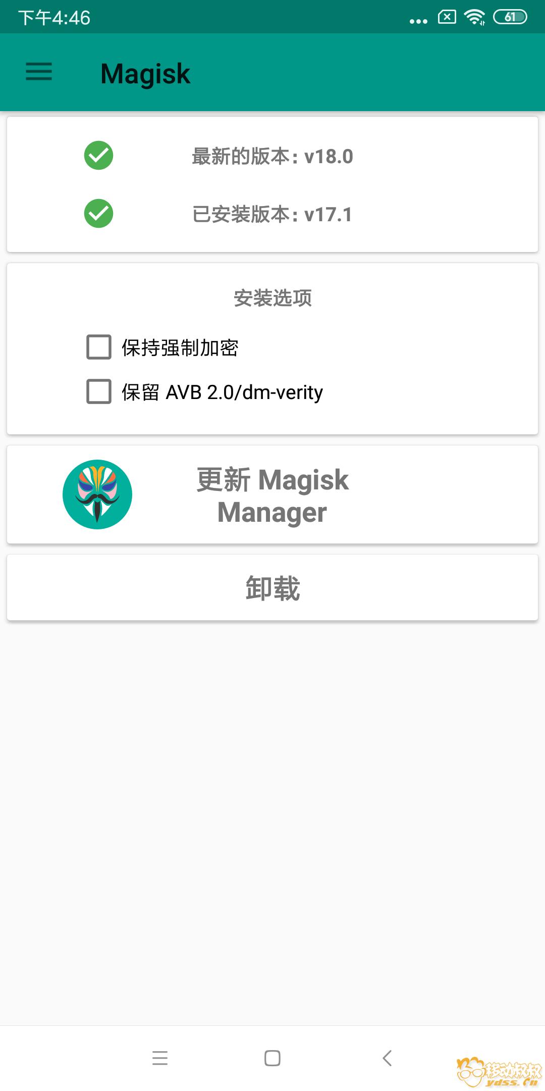 Screenshot_2019-01-10-16-46-34-351_com.topjohnwu.magisk.png