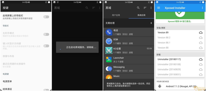 Screenshot_20181106-124300_副5555本.png