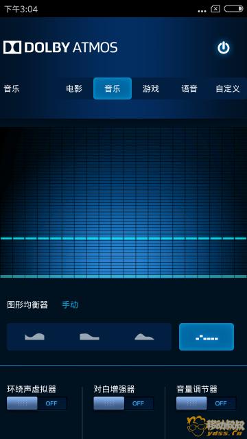 Screenshot_2019-01-25-15-04-33-304_com.atmos.daxappUI.png