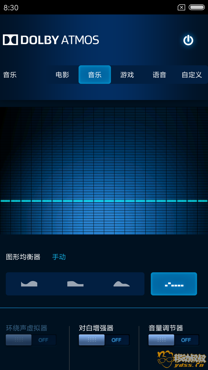 Screenshot_2019-03-14-08-30-25-422_com.atmos.daxappUI.png