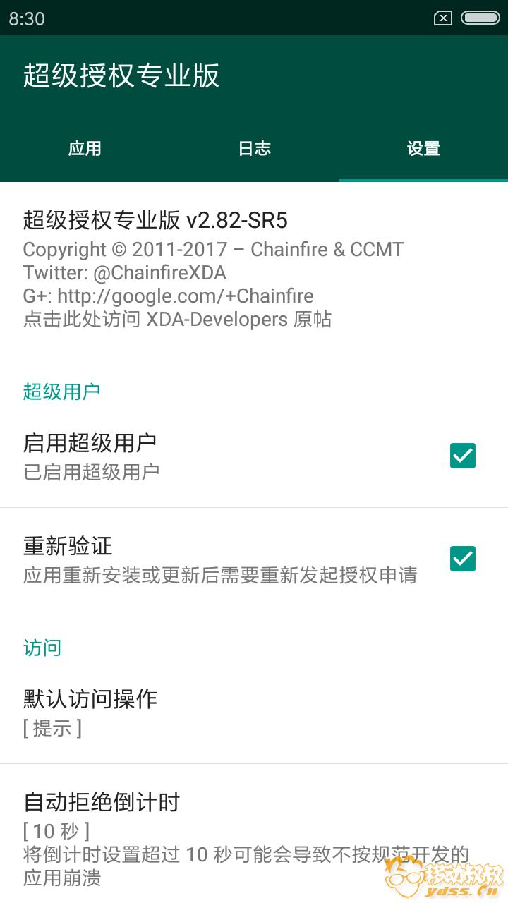 Screenshot_2019-03-14-08-30-03-309_eu.chainfire.supersu.png