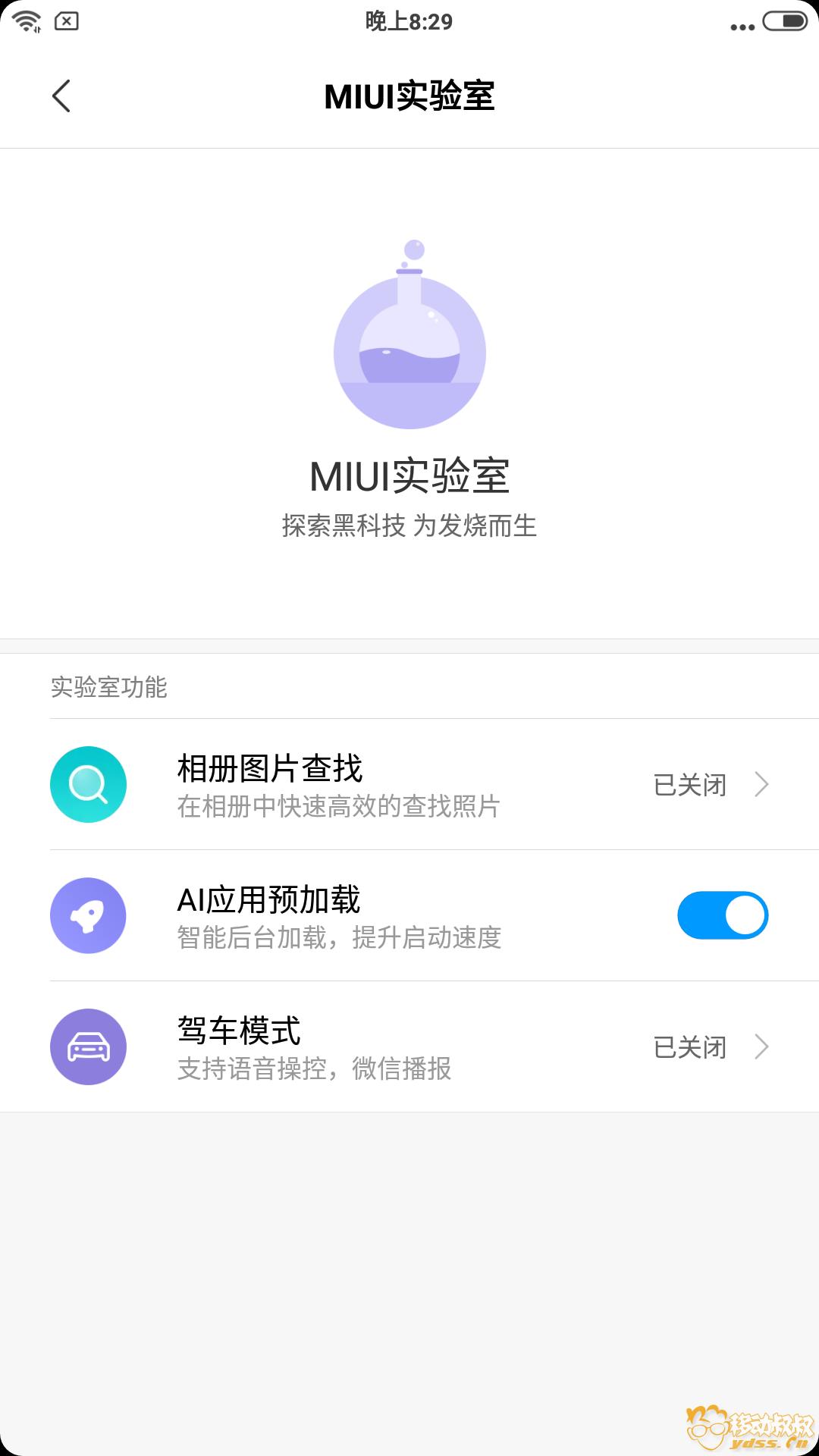 Screenshot_2018-08-12-20-29-57-201_com.android.settings.png