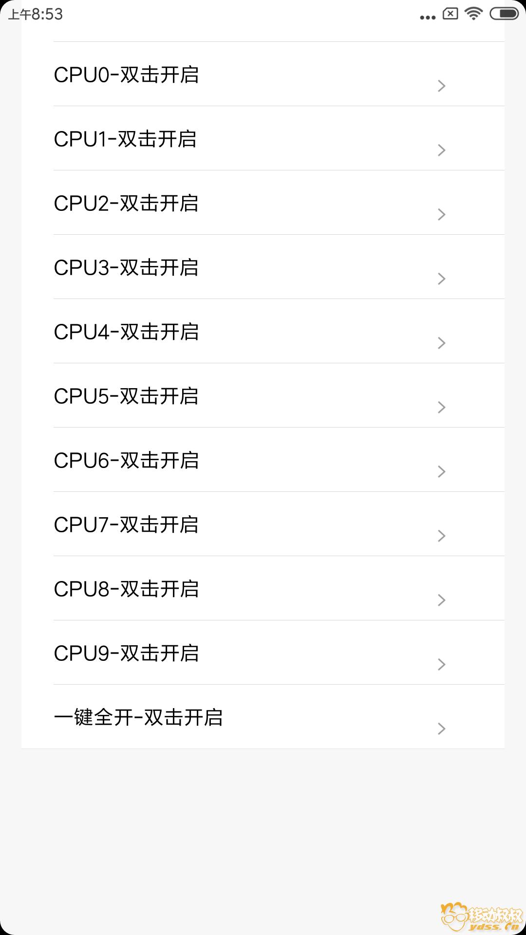 Screenshot_2018-08-18-08-53-23-216_com.loner.tools.png