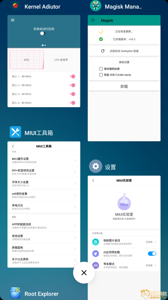 Screenshot_2018-08-12-20-31-30-253_com.android.systemui.png