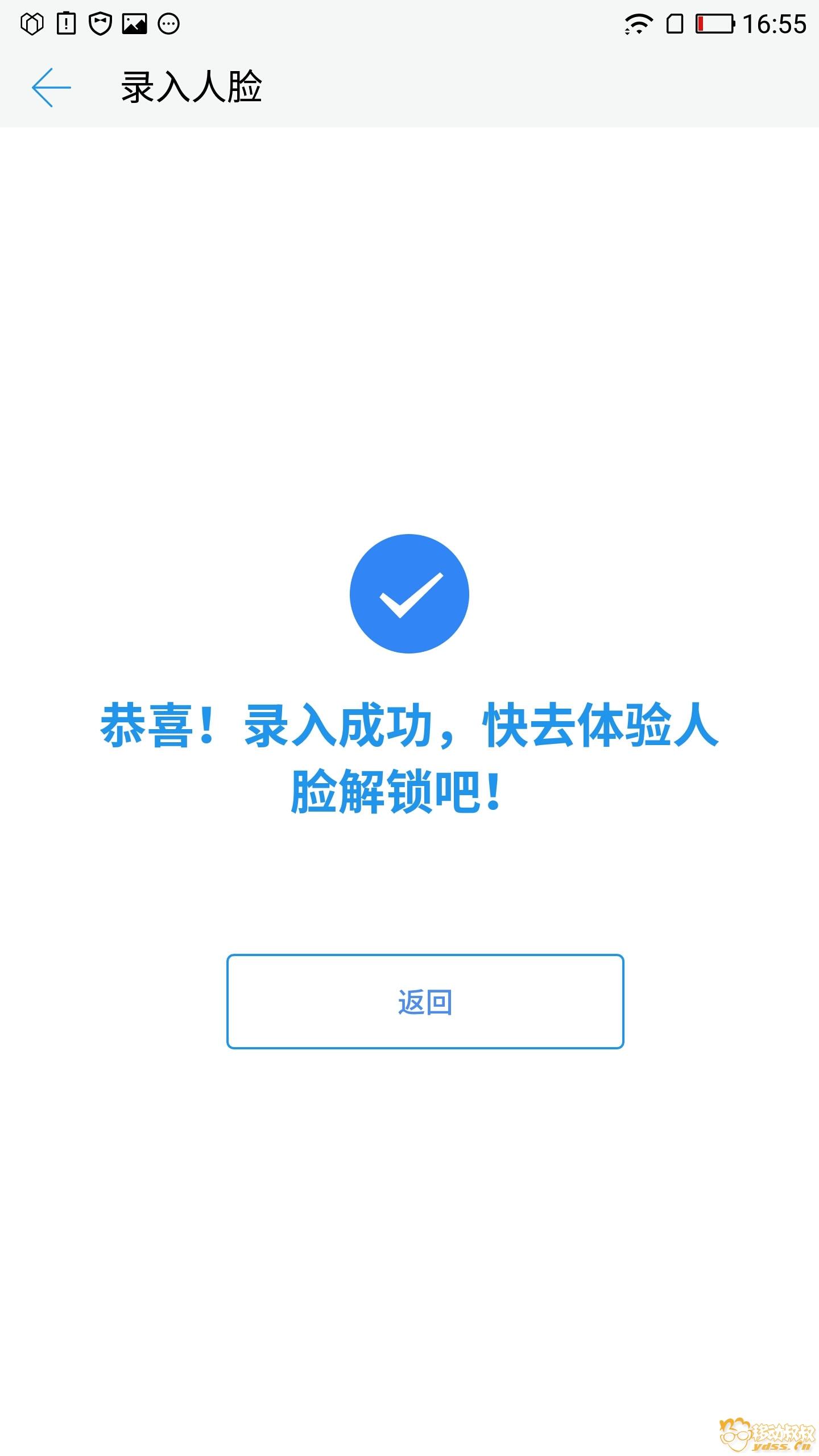 Screenshot_20190314-165541.jpg