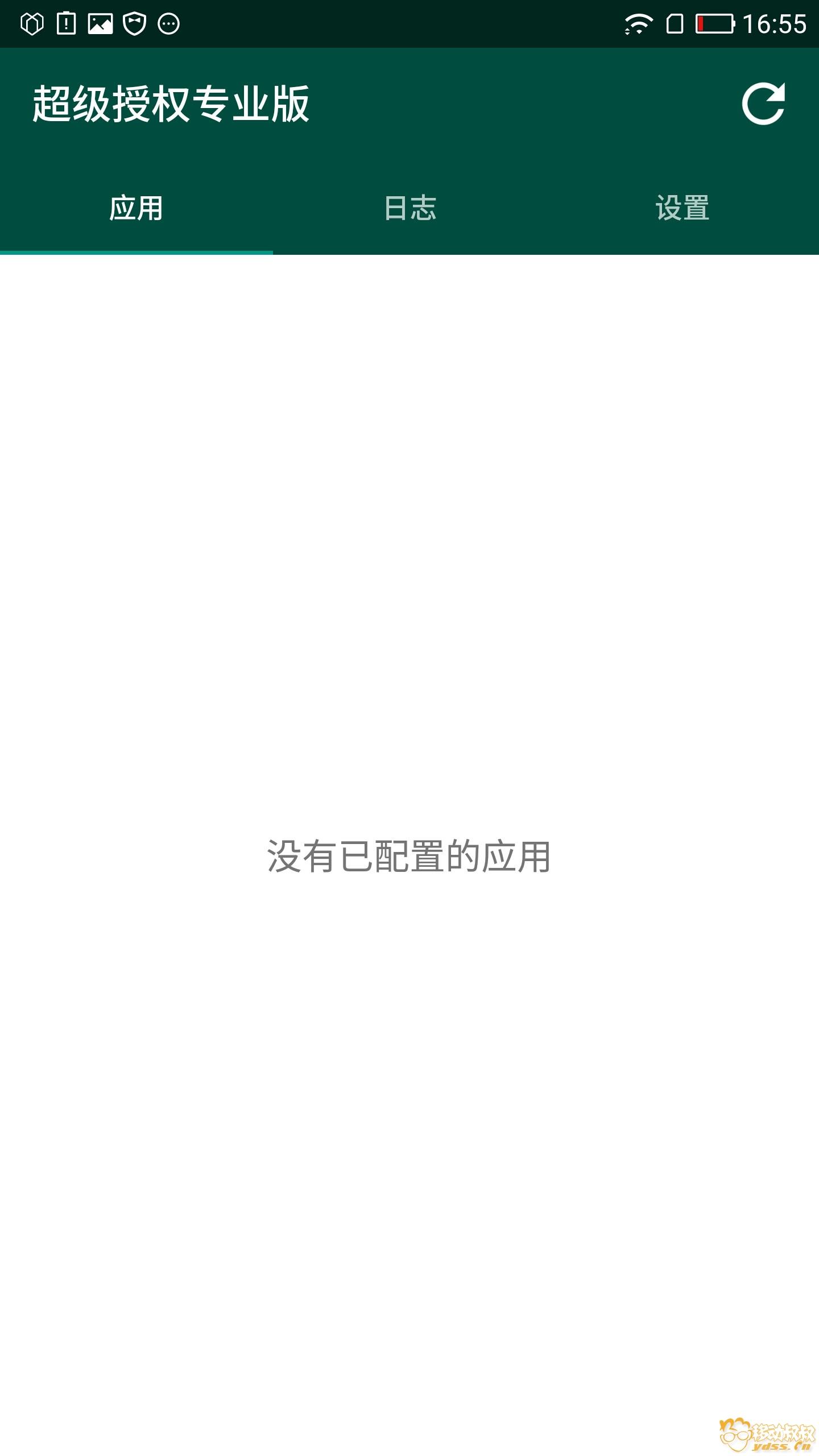 Screenshot_20190314-165551.jpg