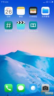 Screenshot_2019-01-26-15-04-13-717_com.miui.home.png