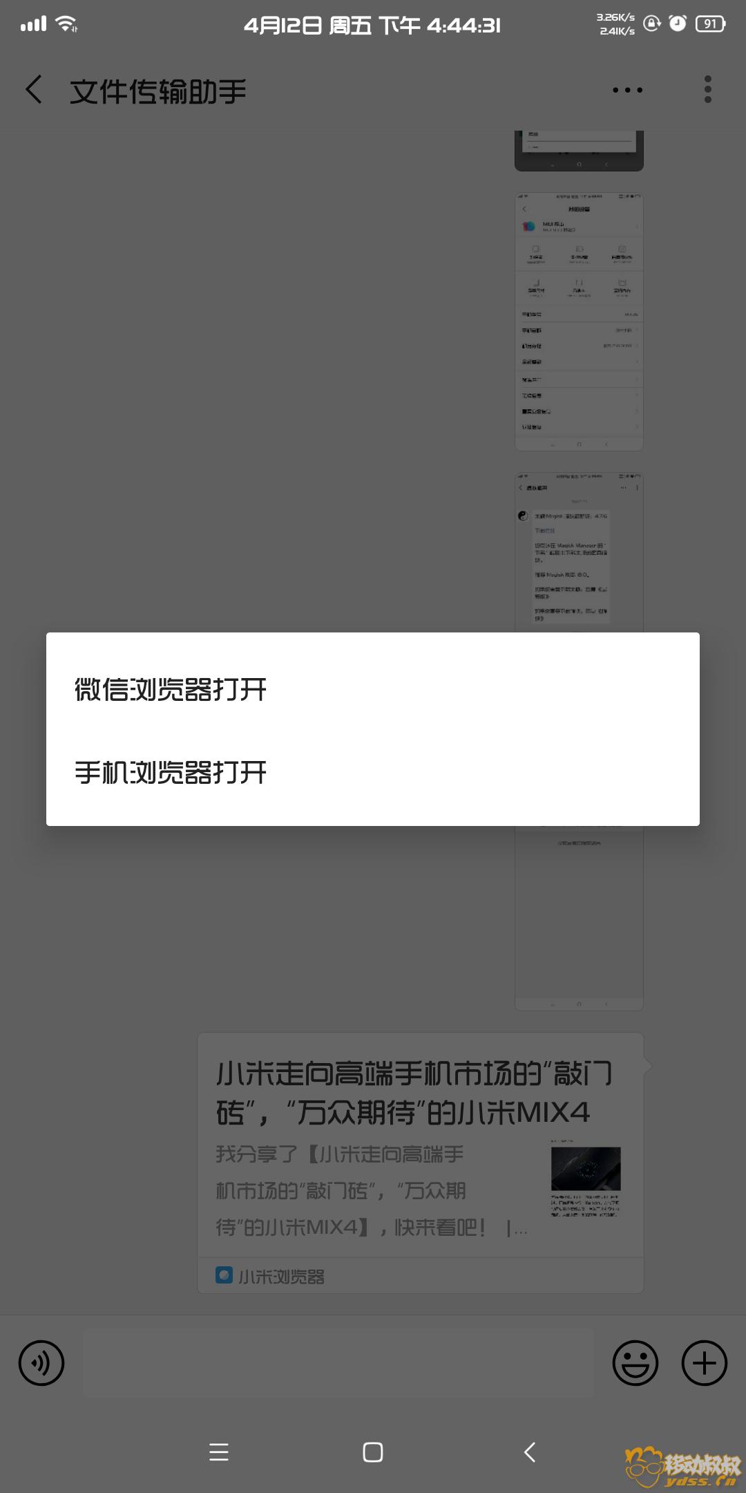 微信图片_20190412172500.png