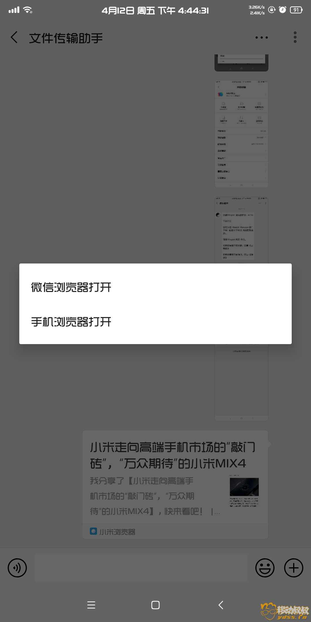 微信圖片_20190412172500.png
