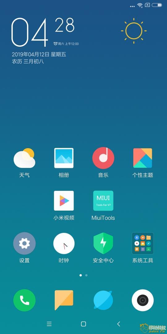Screenshot_2019-04-12-16-28-41-551_com.miui.home.jpg