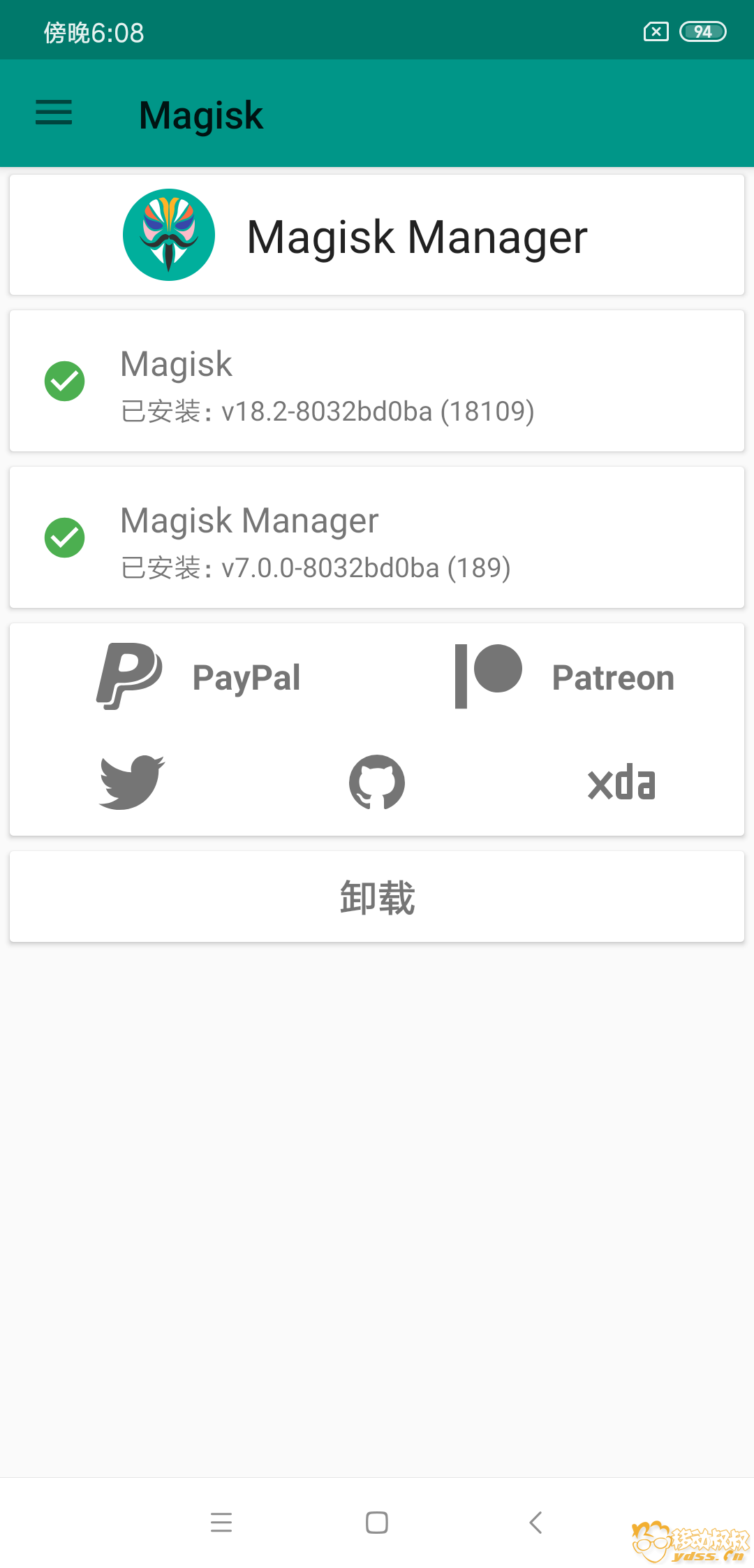 Screenshot_2019-04-12-18-08-18-737_com.topjohnwu.magisk.png