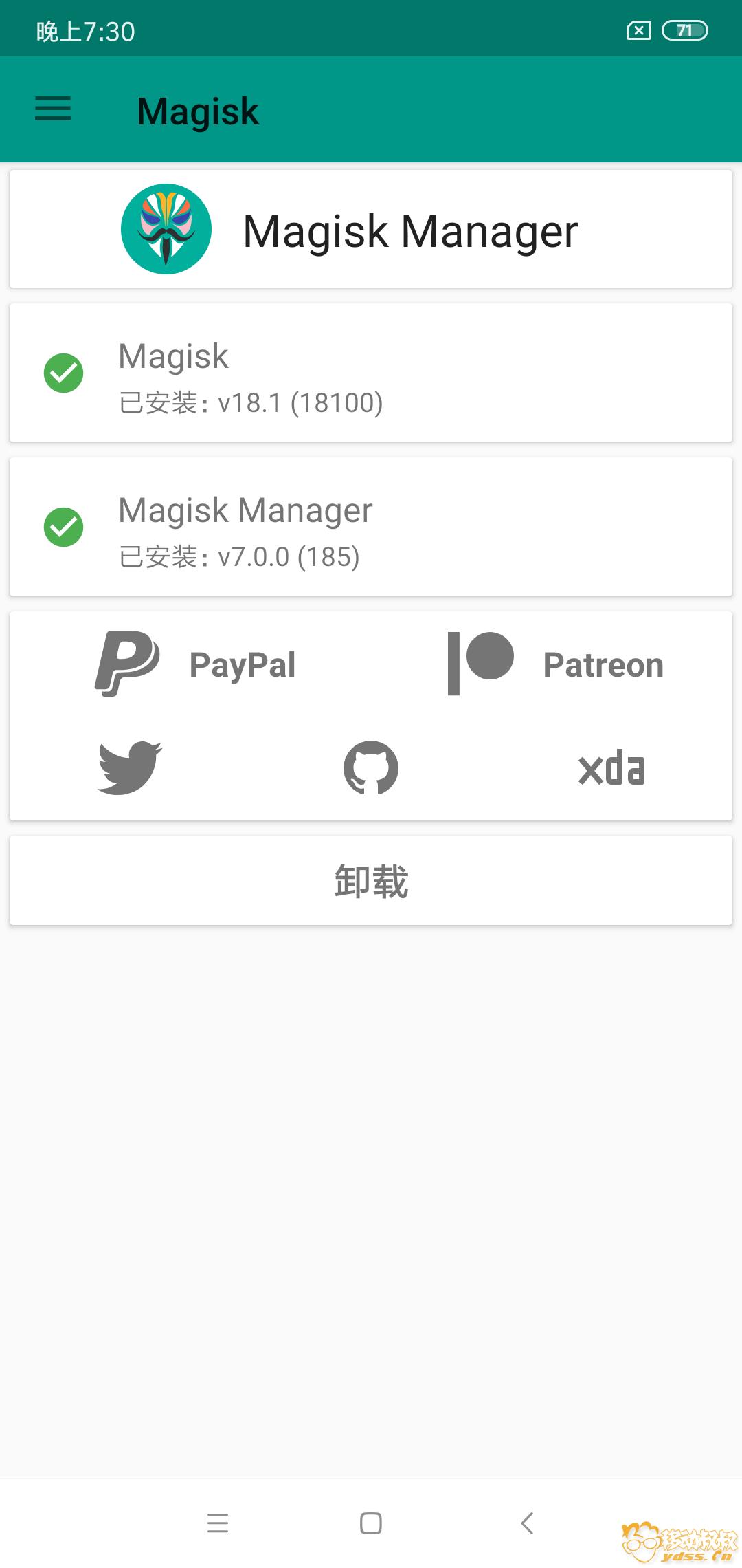 Screenshot_2019-04-12-19-30-08-021_com.topjohnwu.magisk.png