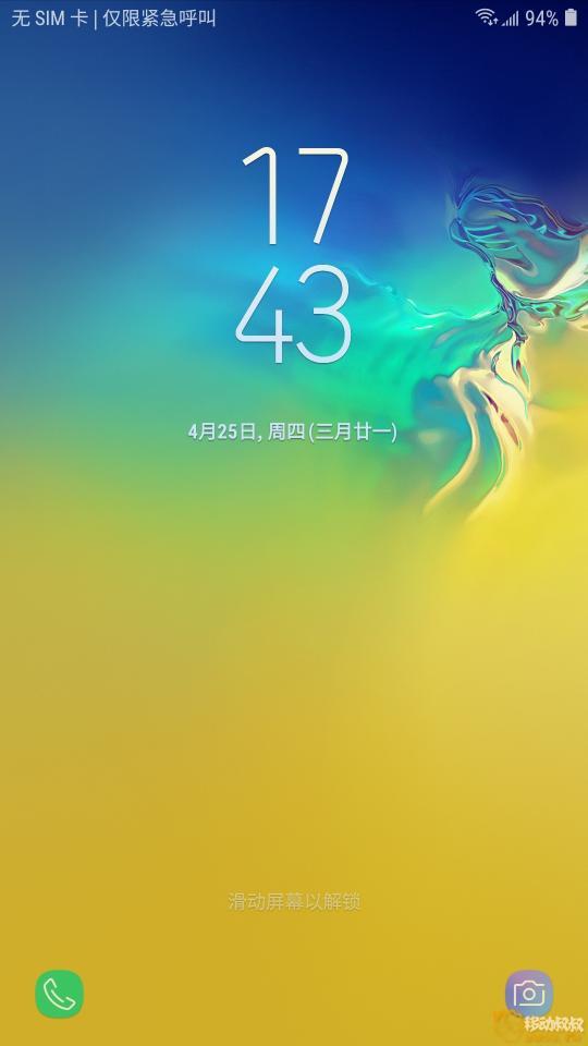 Screenshot_20190425-174336_Samsung Experience Home.jpg