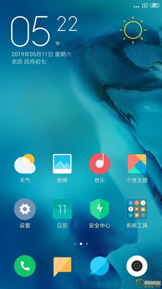 Screenshot_2019-05-11-17-22-42-611_com.miui.home.jpg