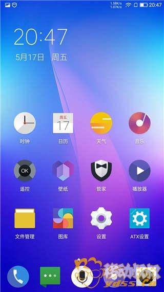Screenshot_20190517-204724.jpg