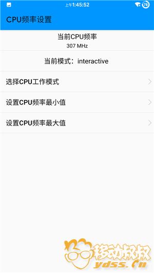Screenshot_高级工具箱_20190519-014553.png