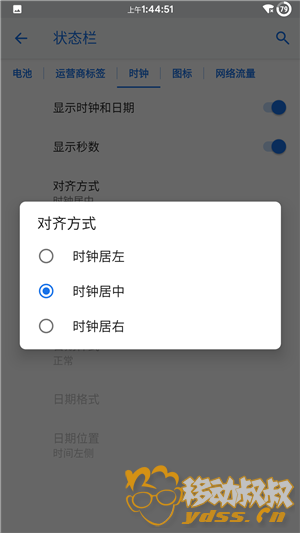Screenshot_设置_20190519-014453.png