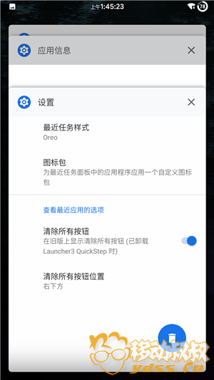 Screenshot_设置_20190519-014524.png