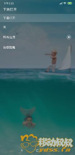 Screenshot_2019-05-12-15-33-15-330_com.ioslauncher.pro.png