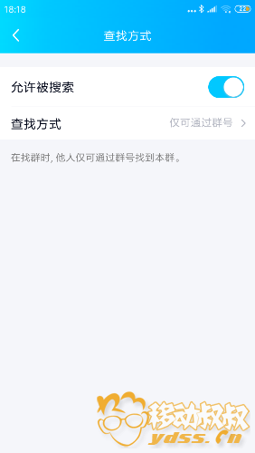 Screenshot_2019-05-21-18-18-44-468_com.tencent.mobileqq.png