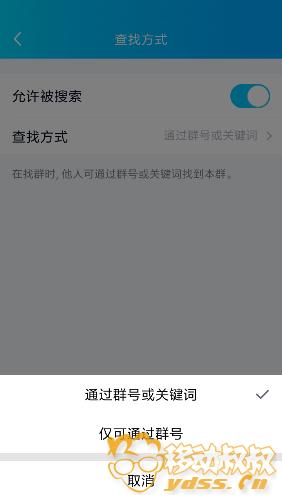 Screenshot_2019-05-21-18-18-39-738_com.tencent.mobileqq.png