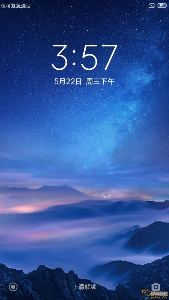 Screenshot_2019-05-22-15-57-43-837_lockscreen.jpg