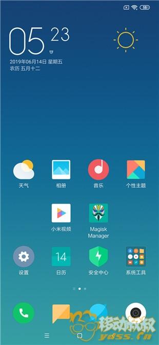 Screenshot_2019-06-14-17-23-35-512_com.miui.home.jpg
