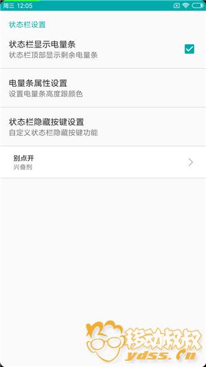 Screenshot_2018-08-22-12-05-27-986_com.lay.superTool.png