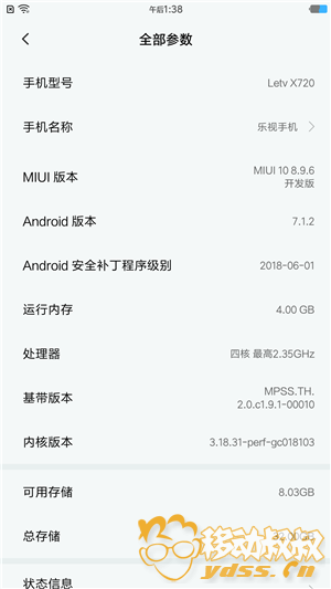 Screenshot_2018-09-07-13-38-09-746_com.android.settings.png