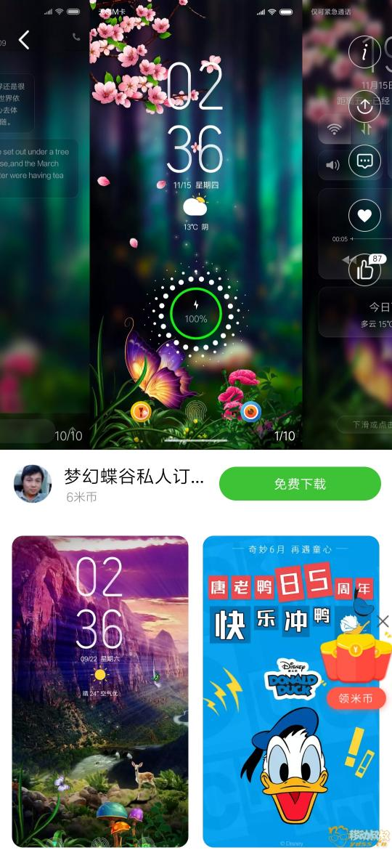 Screenshot_2019-06-07-19-35-23-203_com.android.thememanager.jpg