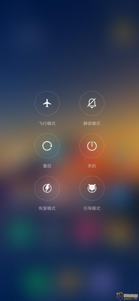 Screenshot_2019-06-07-19-35-42-233_com.miui.home.jpg