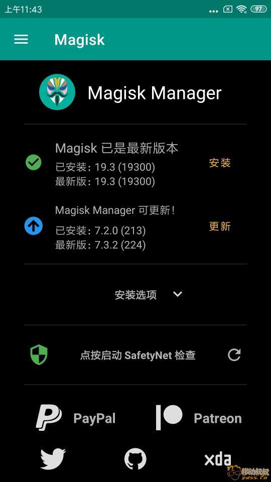 Screenshot_2019-08-17-11-43-26-214_com.topjohnwu.magisk.jpg