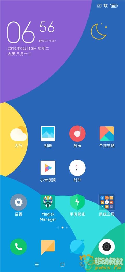Screenshot_2019-09-10-18-56-26-717_com.miui.home.jpg