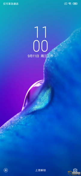 Screenshot_2019-09-11-11-00-37-237_lockscreen.png