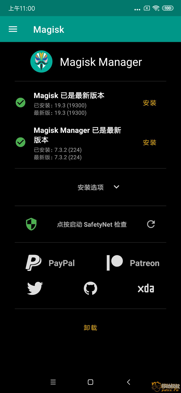 Screenshot_2019-09-11-11-00-55-180_com.topjohnwu.magisk.png