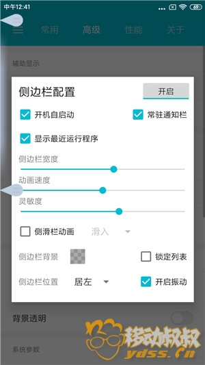 Screenshot_2019-09-11-12-41-35-083_com.ling.tools.jpg
