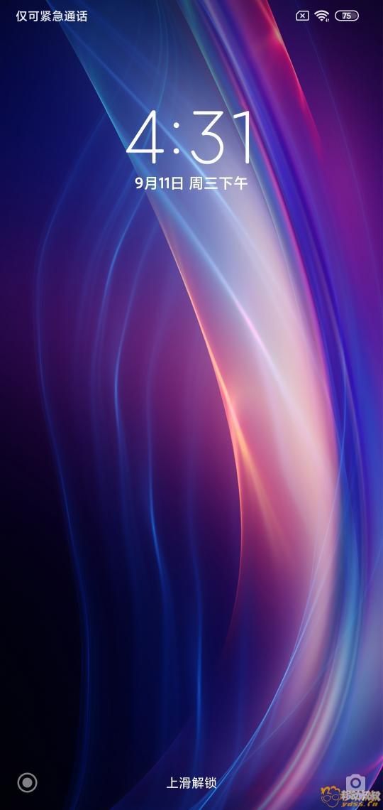 Screenshot_2019-09-11-16-31-26-713_lockscreen.jpg