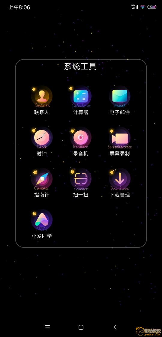 Screenshot_2019-09-11-08-06-20-932_com.miui.home.png