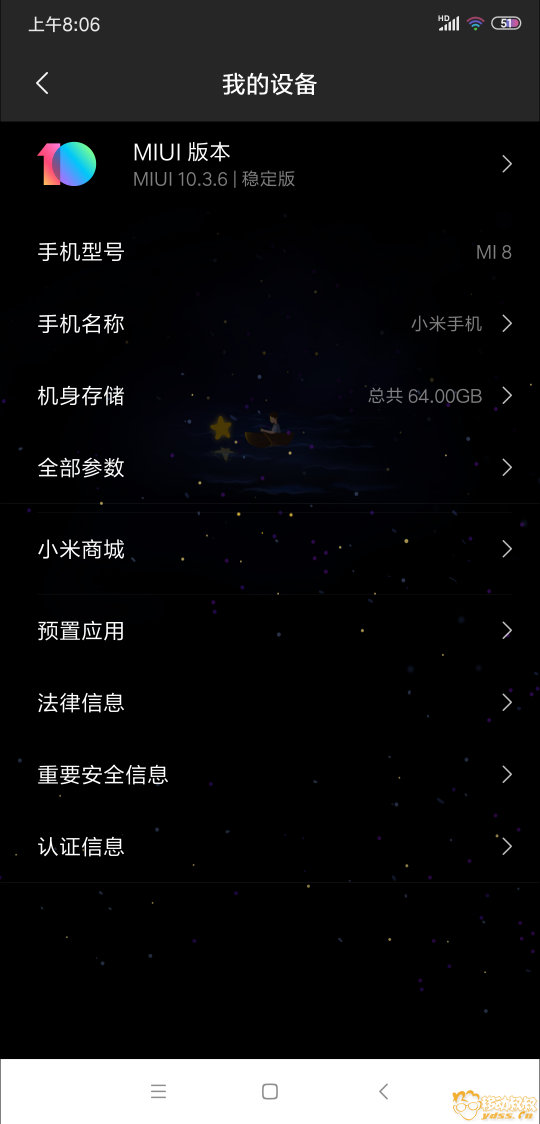 Screenshot_2019-09-11-08-06-38-728_com.android.settings.png