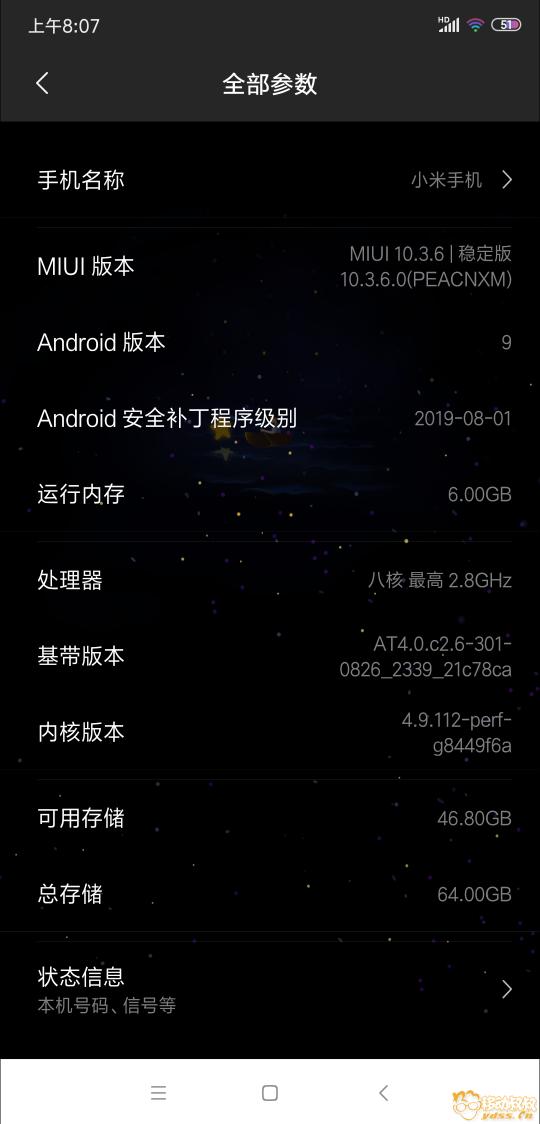 Screenshot_2019-09-11-08-07-05-555_com.android.settings.png