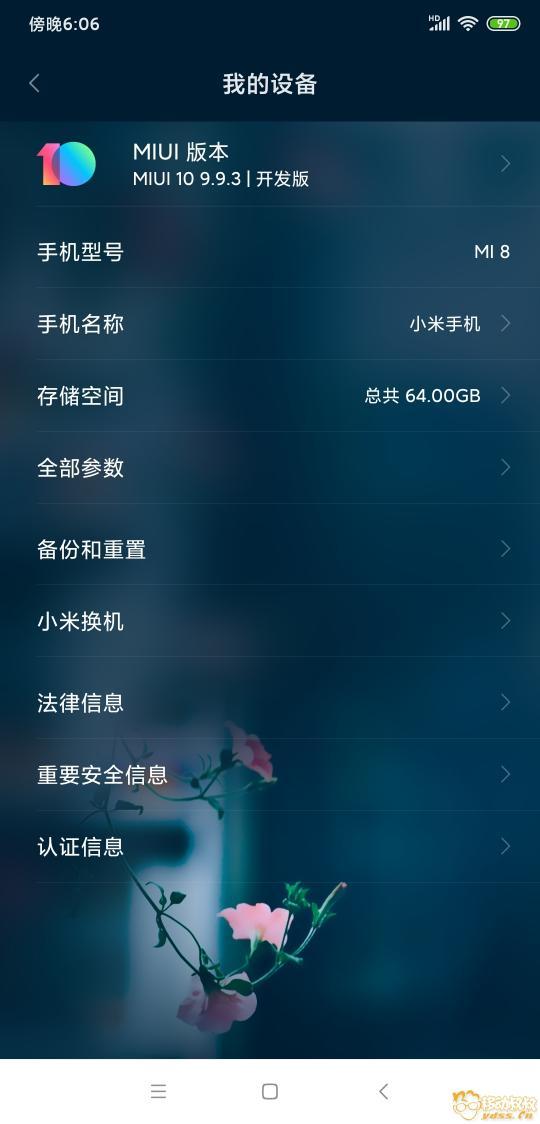Screenshot_2019-09-10-18-06-58-813_com.android.settings.jpg