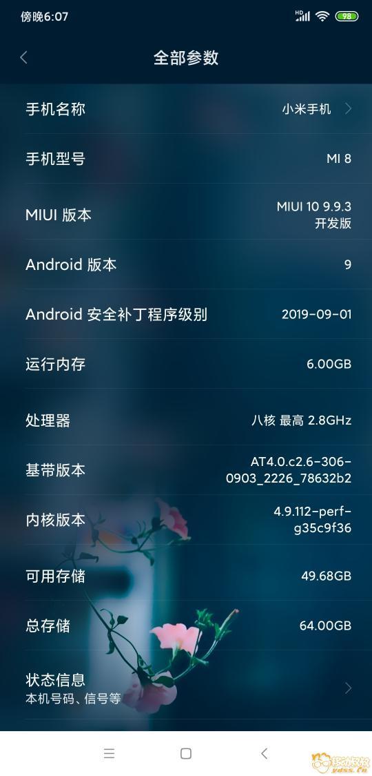 Screenshot_2019-09-10-18-07-42-964_com.android.settings.jpg