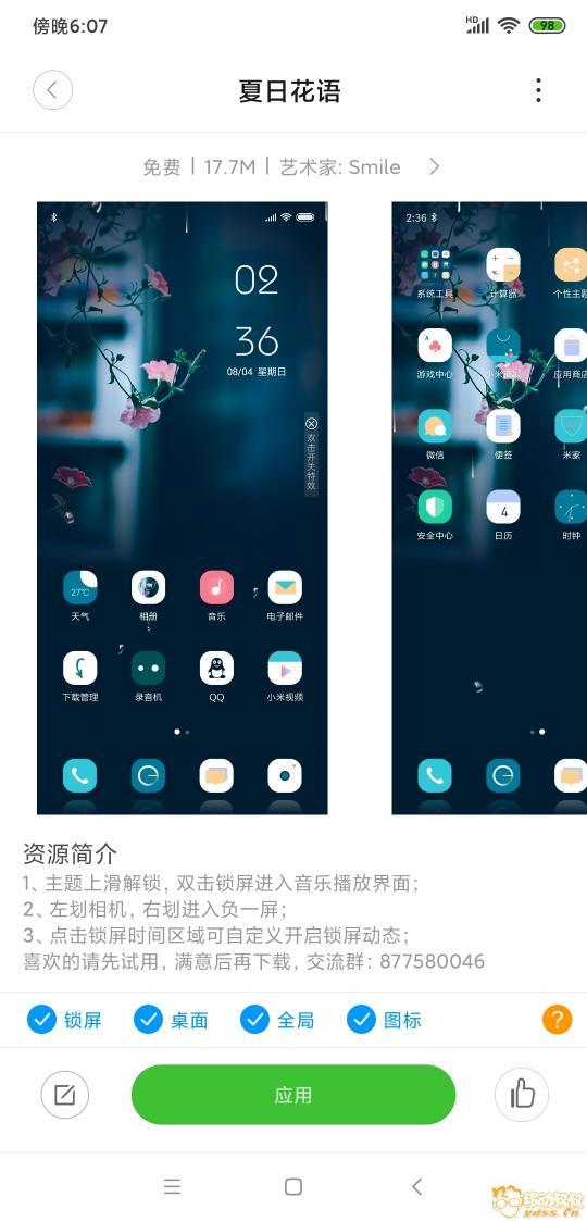 Screenshot_2019-09-10-18-07-56-724_com.android.thememanager.jpg