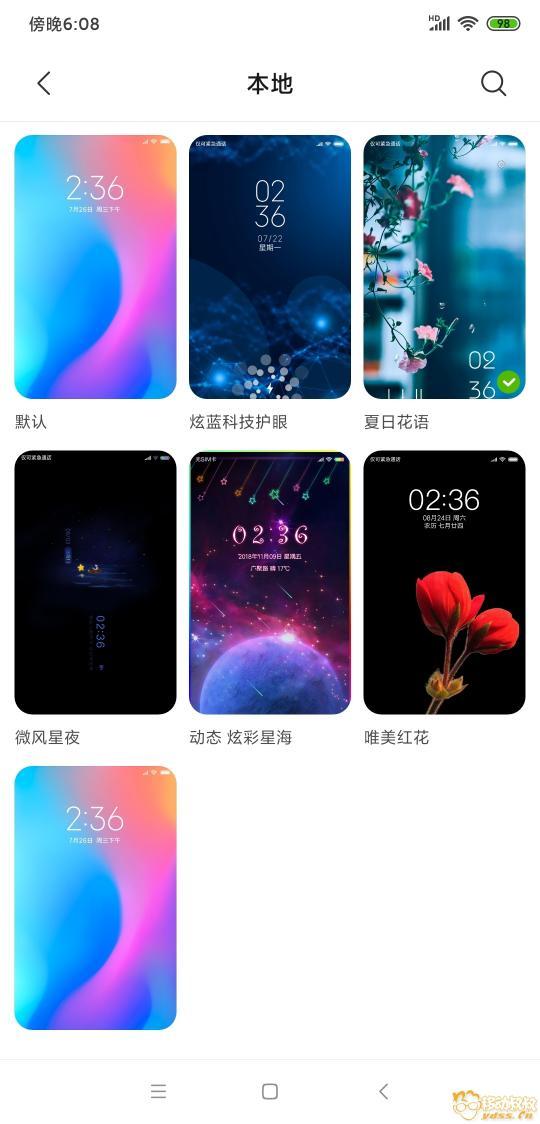 Screenshot_2019-09-10-18-08-11-195_com.android.thememanager.jpg